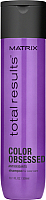 Шампунь для волос MATRIX Total Results Color Obsessed (300мл) -
