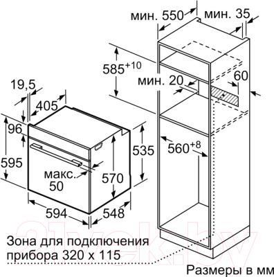 Электрический духовой шкаф Bosch HBG337YB0R