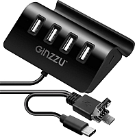 USB-хаб Ginzzu GR-519UB -