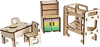 Комплект аксессуаров для кукольного домика Woody Набор мебели. Детская / 02154 -
