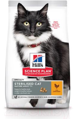 Корм для кошек Hill's Science Plan Mature Adult 7+ Senior Sterilised Cat Chicken