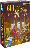 Настольная игра Dream Makers Шерлок Холмс / 1405H -