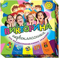 Настольная игра Dream Makers Викторина первоклассника / 1620H -
