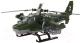 Вертолет игрушечный Нордпласт Военный 247 -