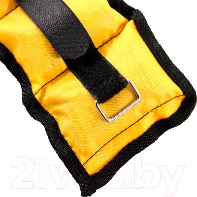 Комплект утяжелителей Starfit WT-401 (500гр, желтый)