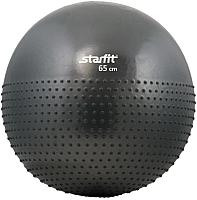 Фитбол массажный Starfit GB-201 (65см, серый) -