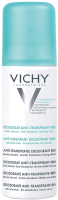 Антиперспирант-спрей Vichy Deodorants регулирующий 48ч (125мл) -