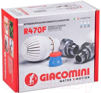 Комплект кранов для инженерного подключения Giacomini Dn 15 / R470FX023
