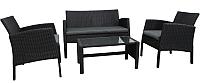 Комплект садовой мебели Sundays BYD-X2744W K/D -