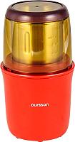 Кофемолка Oursson OG2075/RD (красный) -