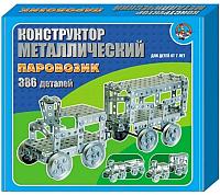 Конструктор Десятое королевство Паровозик / 00949 -