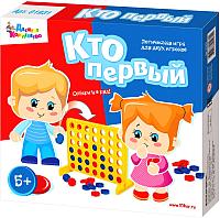 Настольная игра Десятое королевство Кто первый / 01931 -