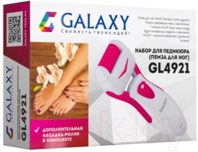 Электропилка для ног Galaxy GL 4921