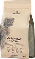 Корм для собак Magnusson Adult Meat&Biscuit / F210200 (2кг) -