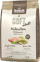 Корм для собак Bosch Petfood Soft Adult Chicken&Banana (2.5кг) -
