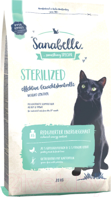 Корм для кошек Bosch Petfood Sanabelle Sterilized (2кг)