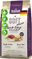 Корм для собак Bosch Petfood Soft Senior Farm Goat&Potato (1кг) -