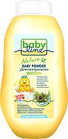 Присыпка Babyline Nature с сосновой пыльцой  / DN 81 -
