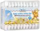 Ватные палочки Babyline С ограничителем в пластиковом боксе DB033 (55шт) -