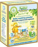 Стиральный порошок Babyline Детский на основе натуральных ингредиентов DB005 -
