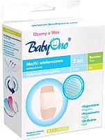 Трусы послеродовые BabyOno 503/M (2шт) -