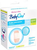 Трусы послеродовые BabyOno 503/L (2шт) -