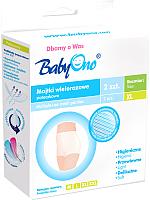 Трусы послеродовые BabyOno 503/XL (2шт) -