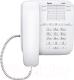 Проводной телефон Gigaset DA410 (белый) -