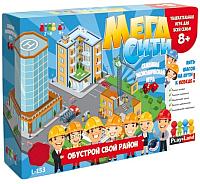 Настольная игра Play Land Мега Сити / L-153 -