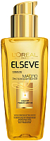 Масло для волос L'Oreal Paris Elseve Экстраординарное (100мл) -