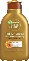 Молочко-автозагар Garnier Ambre Solaire ровный загар (150мл) -