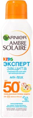 Спрей солнцезащитный Garnier Ambre Solaire Анти-песок детский сухой SPF 50 недорого