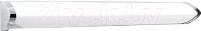 Подсветка для картин и зеркал Ozcan Royal 5137-2 T5 1x14W (белый)