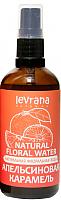 Вода для лица Levrana Натуральная флоральная апельсиновая карамель (100мл) -