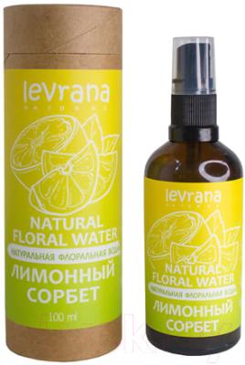 Вода для лица Levrana Натуральная флоральная лимонный сорбет (100мл)