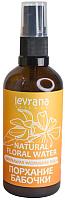 Вода для лица Levrana Натуральная флоральная порхание бабочки (100мл) -