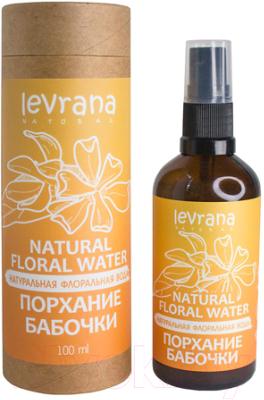 Вода для лица Levrana Натуральная флоральная порхание бабочки (100мл)