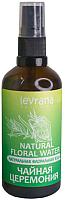 Вода для лица Levrana Натуральная флоральная чайная церемония (100мл) -