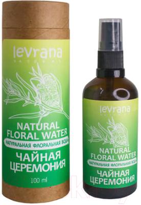 Вода для лица Levrana Натуральная флоральная чайная церемония (100мл)
