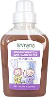 Ополаскиватель для полости рта Levrana Черника (300мл) -