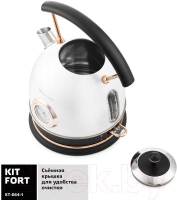 Электрочайник Kitfort KT-664-1 (белый жемчуг)