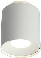 Потолочный светильник Omnilux Torino OML-100309-16 -