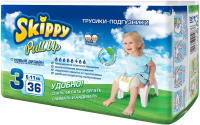 Подгузники-трусики детские Skippy Pull Up 3 (36шт) -