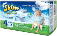 Подгузники-трусики детские Skippy Pull Up 4 (34шт) -