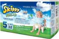 Подгузники-трусики детские Skippy Pull Up 5 (32шт) -