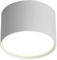 Потолочный светильник Omnilux Salentino OML-100909-06 -