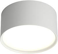 Потолочный светильник Omnilux Salentino OML-100909-12 -