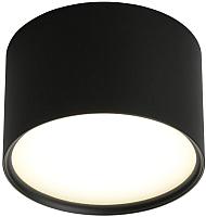 Потолочный светильник Omnilux Salentino OML-100919-06 -