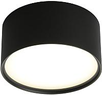 Потолочный светильник Omnilux Salentino OML-100919-12 -