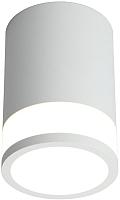 Потолочный светильник Omnilux Orolli OML-101509-12 -